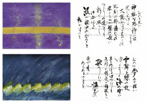 le-bareau-ivre-version-japonaise-planche_09