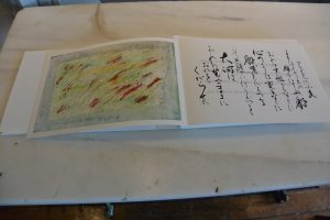 Livre d'artiste :  le bateau ivre  A Rimbaud - calligraphie japonaise