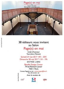 Pages- Irène Boisaubert